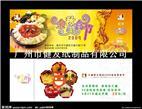 广州门票印刷,旅游景点门票印刷价格,展览馆门票印刷设计