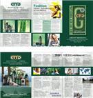 廣州說明書印刷專業產品目錄印刷報價,廣州宣傳畫冊印刷。