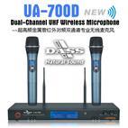 UA-700D(高端UHF红外对频无线话筒)