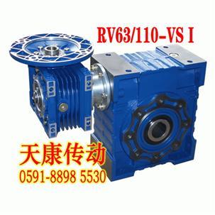 雙級NMRV鋁殼蝸輪蝸桿減速機