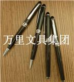 万里文具金属对笔 金属圆珠笔 宝珠笔 钢笔