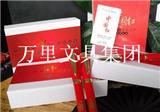 万里文具陶瓷笔 红瓷笔 万里制笔中国红笔 礼品红笔 商务套装笔