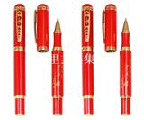 万里制笔广告陶瓷笔,青花瓷陶瓷笔,中国红陶瓷笔,中国广告陶瓷笔,中国青花陶瓷笔,中国中国红陶瓷笔