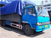 深圳至邯郸货物运输,家电长途搬迁,来回货运物流服务公司