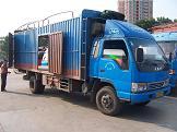 深圳至揭阳货物运输,家电货运搬迁,长途来回联运物流公司