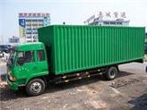 深圳至安远货运物流,来回货运,长途家电搬迁运输物流公司