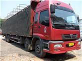 深圳至汾阳货物运输,家电搬迁货运,来回长途物流公司