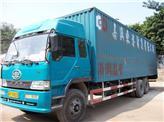 深圳至惠州货物运输,家电长途搬迁,来回货运物流服务公司