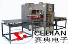 立體熱焊機