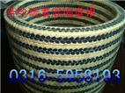 廊坊杜邦芳纶纱编织填料 芳纶碳纤维盘根 咨询电话 一三八三三六七六九五一