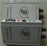 體感音波處理器