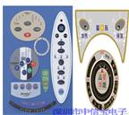 深圳市生产家电凸包按键薄膜按键面板