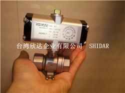 體積最小的氣動閥門SE1