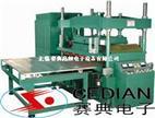PVC人造革压标机
