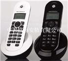 集团电话系统