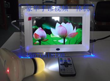视屏一体微量元素检测仪
