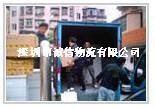 深圳至北京长途搬家公司