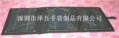 太阳能包-1
