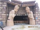 宁波凤凰山