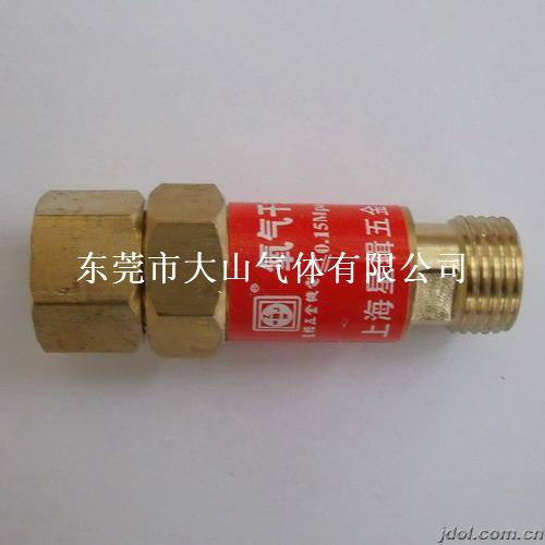 氧气乙炔回火器图片