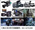 上海微电影拍摄 短片拍摄制作 MV拍摄MV录制 上海微电影制作 宣传片制作流程  微电影拍摄流程