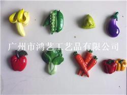 厂家加工树脂工艺品 仿真食品 蔬菜***箱贴