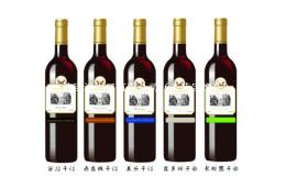 杰詩寶葡萄酒