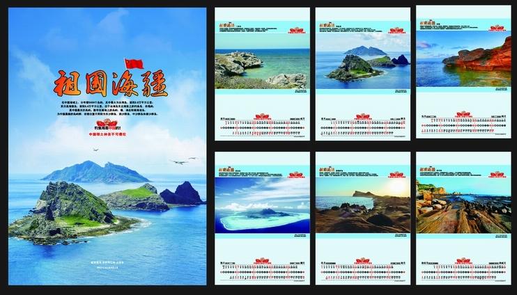 3938,七七事变卢沟桥(原创) - 春风化雨 - 春风化雨的博客