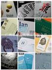 广州特种纸名片印刷天河区高档名片印刷