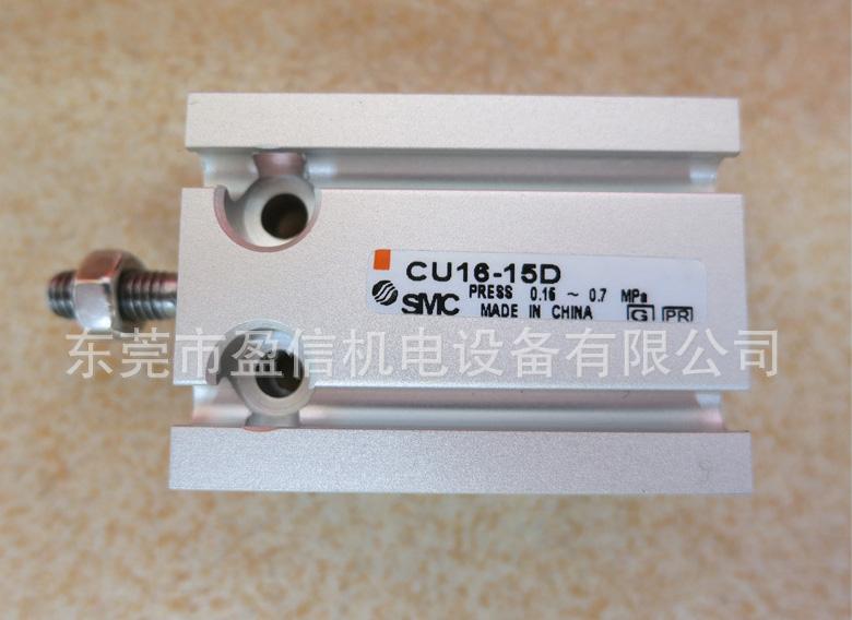 气缸cu16 15d pcb线路板钻孔机配件 成型机配件图片