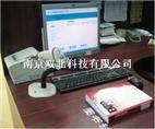 RFID圖書館管員工作站