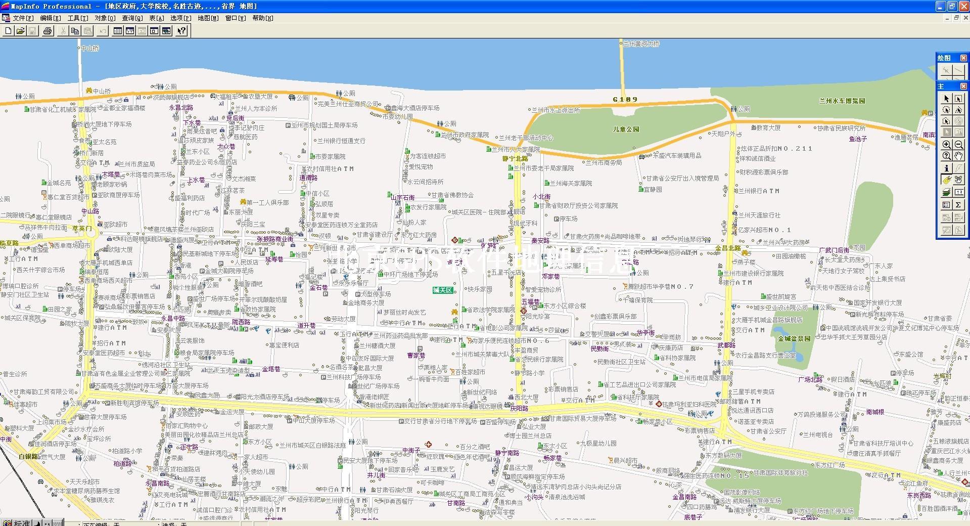 2012年兰州市mapinfo格式电子地图
