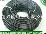 PVC绝缘套管耐温105度耐压600V