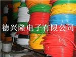PVC彩色绝缘套管