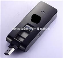 网卡转接头(USB转接头)
