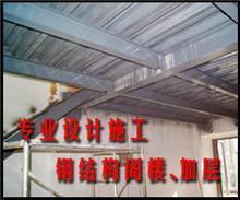 北京海淀区安装设计钢结构优发52050845