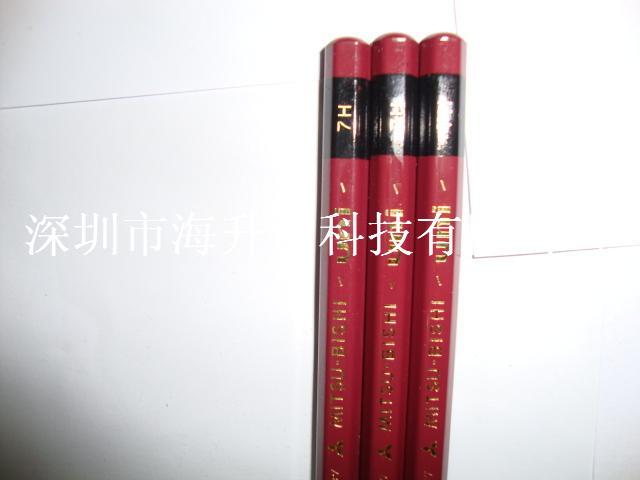 三菱硬度测试铅笔 深圳市海升创科技有限公司