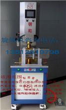 旋熔机-汽车水室熔焊机-汽车散热器塑件熔接机-旋转熔接机