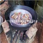 清蒸塘角鱼