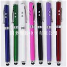 手写笔 触摸笔 导航笔 文具笔 电容笔