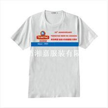 供应南海工作服、厂服、制服