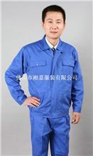 供应三水制服、厂服、三水服装厂