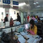 惠州市代辦工商代碼證年檢