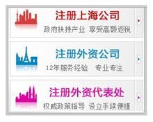 惠州注冊分公司