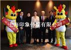 上海会议摄影摄像跟拍
