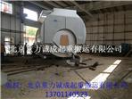 北京锅炉吊装搬运 燃气锅炉人工吊装搬运 锅炉类设备吊装搬运