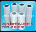 天津建筑保護膜