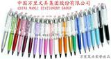 wanli【新款】金属触屏笔 电容笔触控笔 笔尖触屏 书写和圆珠笔双写