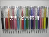 万里文具集团苹果电容笔 三星手写笔 IPAD笔 触摸笔 导电布笔头 灵敏