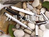 万里行苹果手机电容笔 手写笔 触控笔 iphone4/4S通用型 电容屏通用